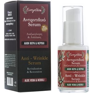 Anti-wrinkle serum 30ml < Face serum & Gel