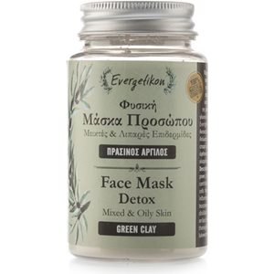 Detox face mask for mixed & oily skin 90gr < Face mask