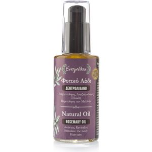 Rosemary natural oil 60ml < Massage oil