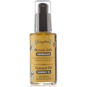Chamomile natural oil 60ml < Face oil