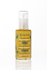 Body oil for massage with jasmine 60ml < Body oil