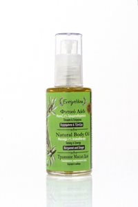 Body oil for massage with ginger 60ml < Massage oil