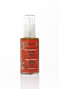 Body oil for massage with perfume 60ml < Massage oil