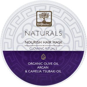 NATURALS HAIR MASK FOR RESCULPTING & SHINE 200ml < Hair mask