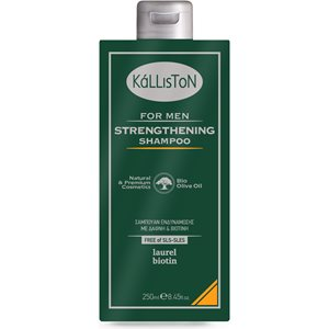 SHAMPOO STRENGHTNENING 200ml < SLES/SLS Free shampoo