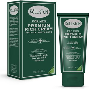 ALL OVER RICH CREAM FOR FACE, BODY & HAND 75ml < Face care