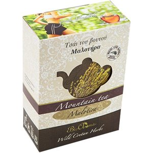 Cretan Mountain Tea (Malotira) 20gr < Herbs