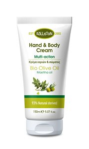 MULTI – ACTION HAND & BODY CREAM 150ml < Hand care