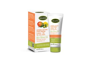 HYDRA ACTIVE FACE MASK FOR DRY SKIN 75ml < Face mask