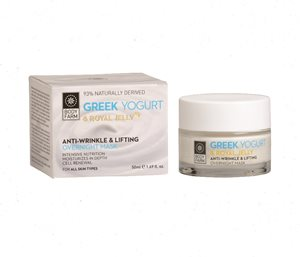 GREEK YOGURT NIGHT FACE MASK 50ml < Face mask