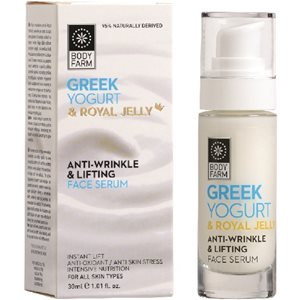 GREEK YOGURT LIFTING FACE SERUM 30ml < Face serum & Gel