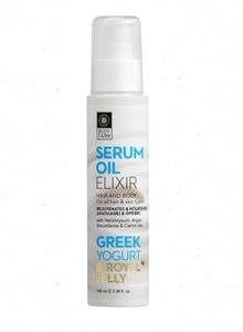 GREEK YOGURT HAIR & BODY SERUM OIL 100ml < Body oil