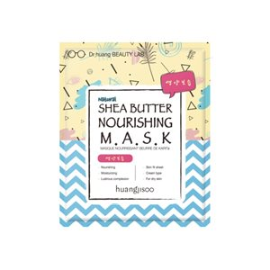 Shea Butter Nourishing Mask 5x25ml < ORGANIC PRODUCTS