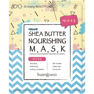 Shea Butter Nourishing Mask 5x25ml < Face mask
