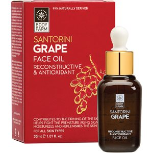 Santorini Grape Face oil