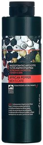 AFRICAN PEPPER SHOWER GEL 250ml < Body care