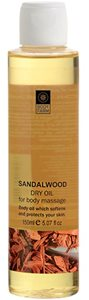 Sandalwood body oil 100ml < Massage oil