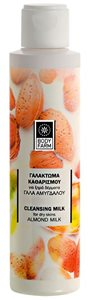 ALMOND MILK CLEANSING MILK FOR DRY SKIN 150ml < Cleansing & Tonification