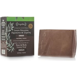 100% natural chocolate soap 120-150gr < Cleansing & Tonification