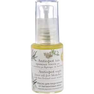 Antispot night face oil for blotches 30ml < Face oil