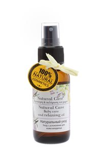 Baby care and relaxing oil 50ml < Baby care