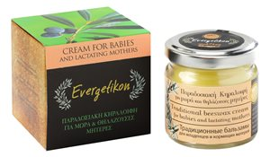 Traditional beeswax cream for babies & lactating mothers 40ml < Baby care