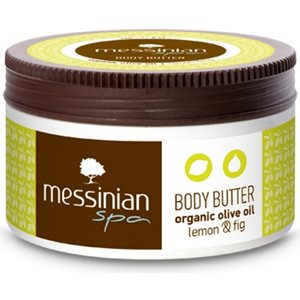 Lemon body butter 250ml < Body cream & Butter