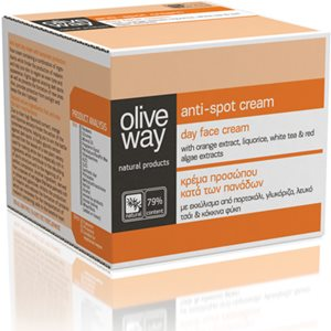 Anti-spot cream with sunscreen protection 30ml < Face cream & Balm