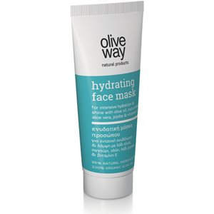 Mask for hydration and shine 40ml < Face mask